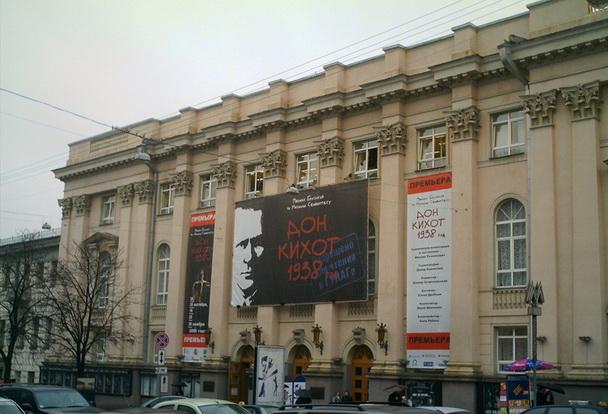 Театр русской драмы им. Л. Украинки