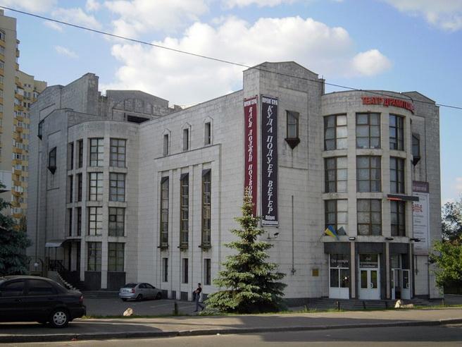 Театр драмы и комедии на Левом берегу