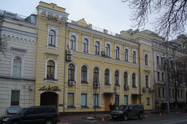 Центр театрального искусства им. Л. Курбаса