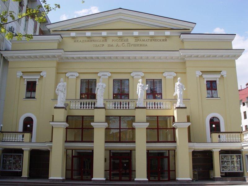 Харьковский драматический театр им.Пушкина