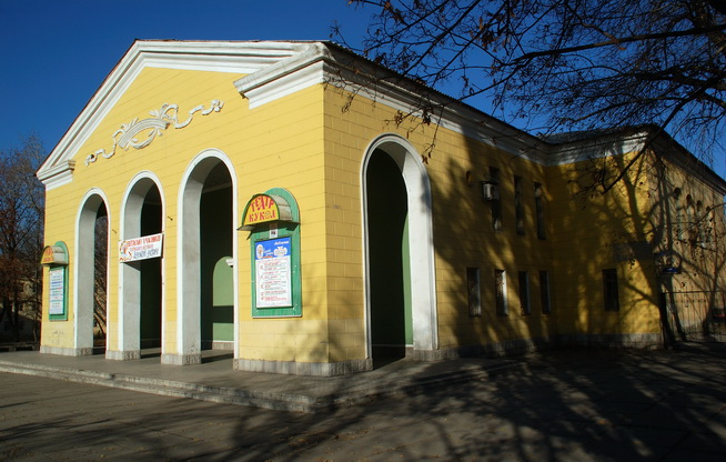 Театр донецка