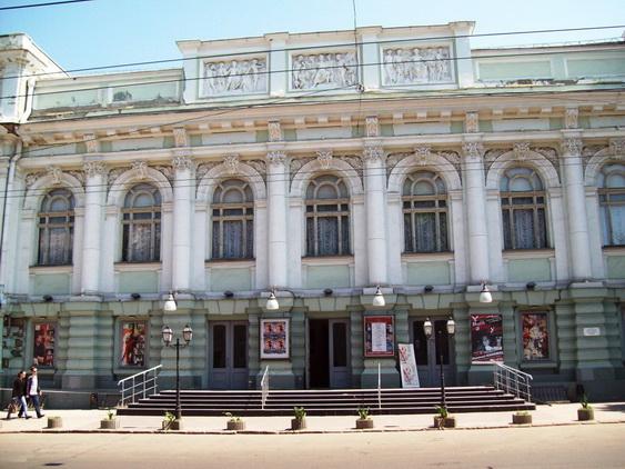 Музыкально-драматический театр им. В. Василько