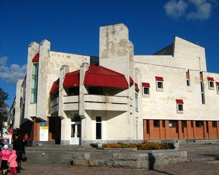 Полтавский театр кукол