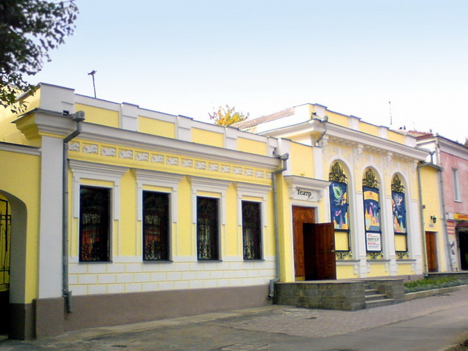 Николаевский театр кукол