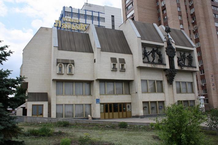 Луганский театр кукол