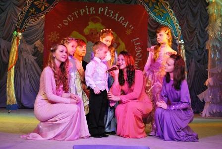 Херсонский театр кукол