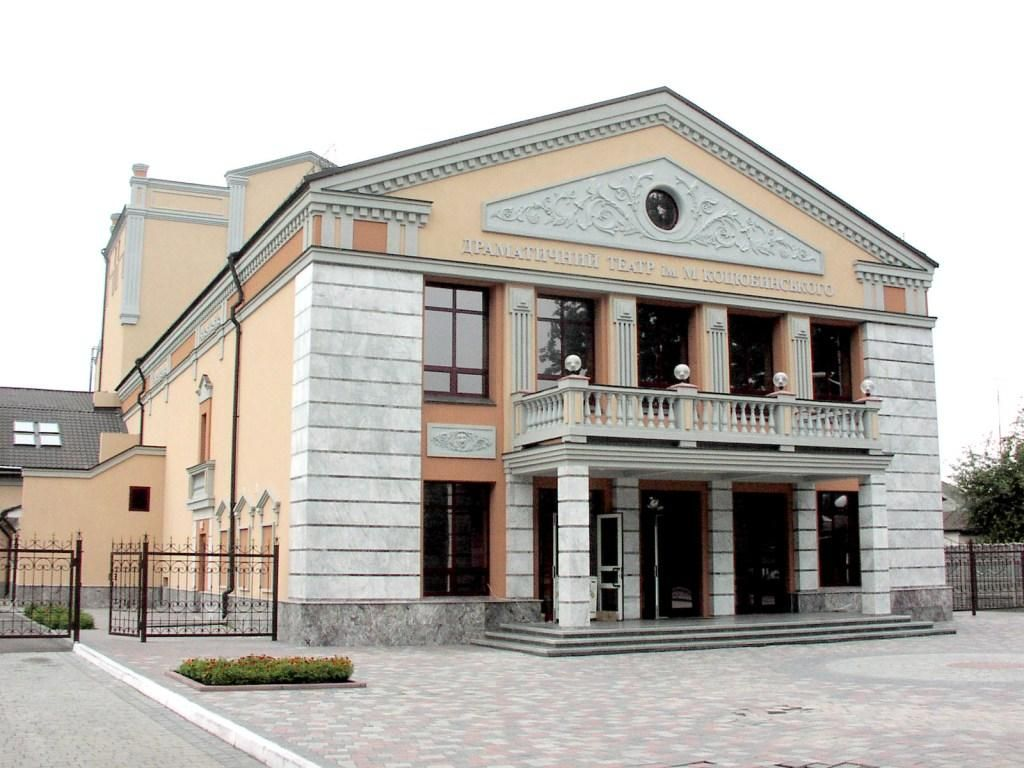 Нежинский драматический театр