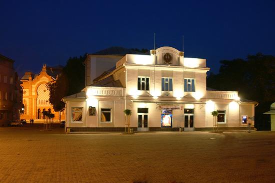Закарпатский театр кукол «Бавка»