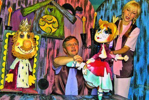 Черниговский театр кукол