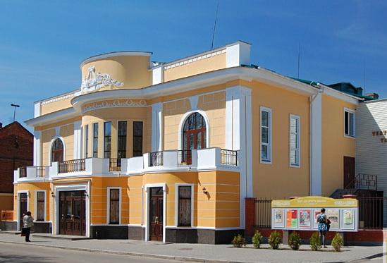 Сумской театр для детей и юношества