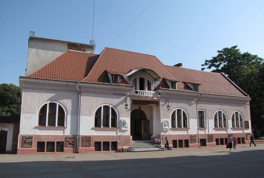 Коломыйский драматический театр